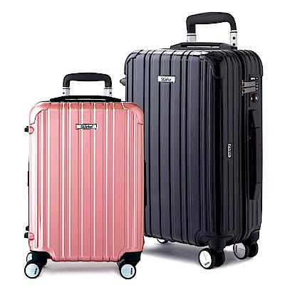 Starke 旅人系列 22吋TSA海關鎖拉鏈行李登機箱 -多色可選