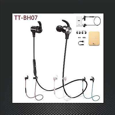 Taotronics TT-BH07 磁吸式藍牙耳機