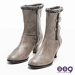 ee9 MIT經典手工~簡約素面暖暖毛茸側邊鈕扣中筒靴*灰色