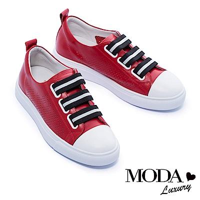 休閒鞋 MODA Luxury 獨特沖孔撞色全真皮厚底休閒鞋-紅