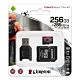金士頓 MLPMR2 MicroSDXC 285MB UHS-II 256G CANVAS React Plus Kit 記憶卡+讀卡機 product thumbnail 1