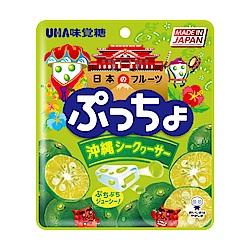 味覺糖 普超軟糖-沖繩產果汁(50g)