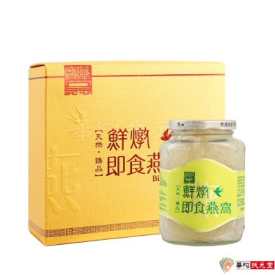 華陀扶元堂 鮮燉即食燕窩1盒(350g/瓶)