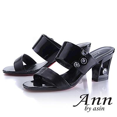 Ann by asin 漆皮質感~俐落個性金屬飾釦真皮粗跟拖鞋(黑色)