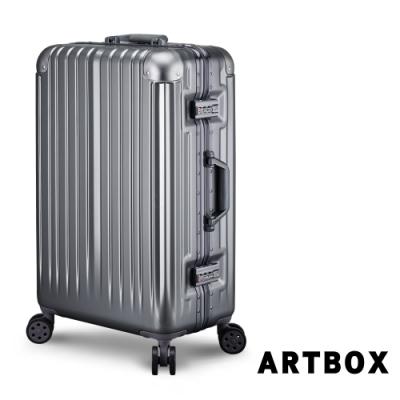 【ARTBOX】威尼斯漫遊 26吋 平面凹槽鏡面鋁框行李箱 (時尚灰)