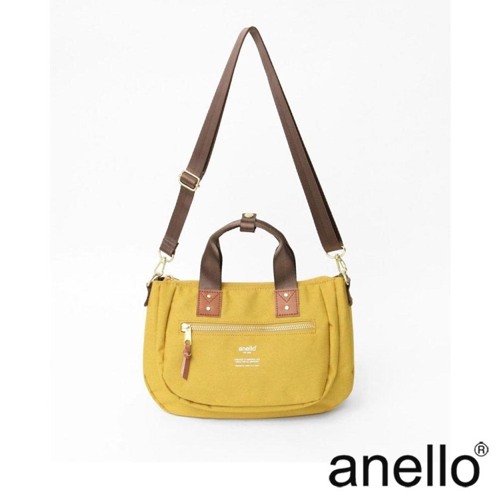 anello ATELIER 手提斜背兩用包 黃色