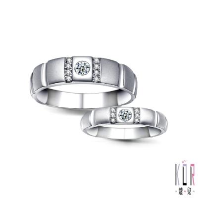 K OR蔻兒 堅定之愛鑽石/白鋼成對戒指