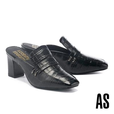 穆勒鞋  AS 復古時髦鱷魚紋全真皮方頭高跟穆勒拖鞋-黑