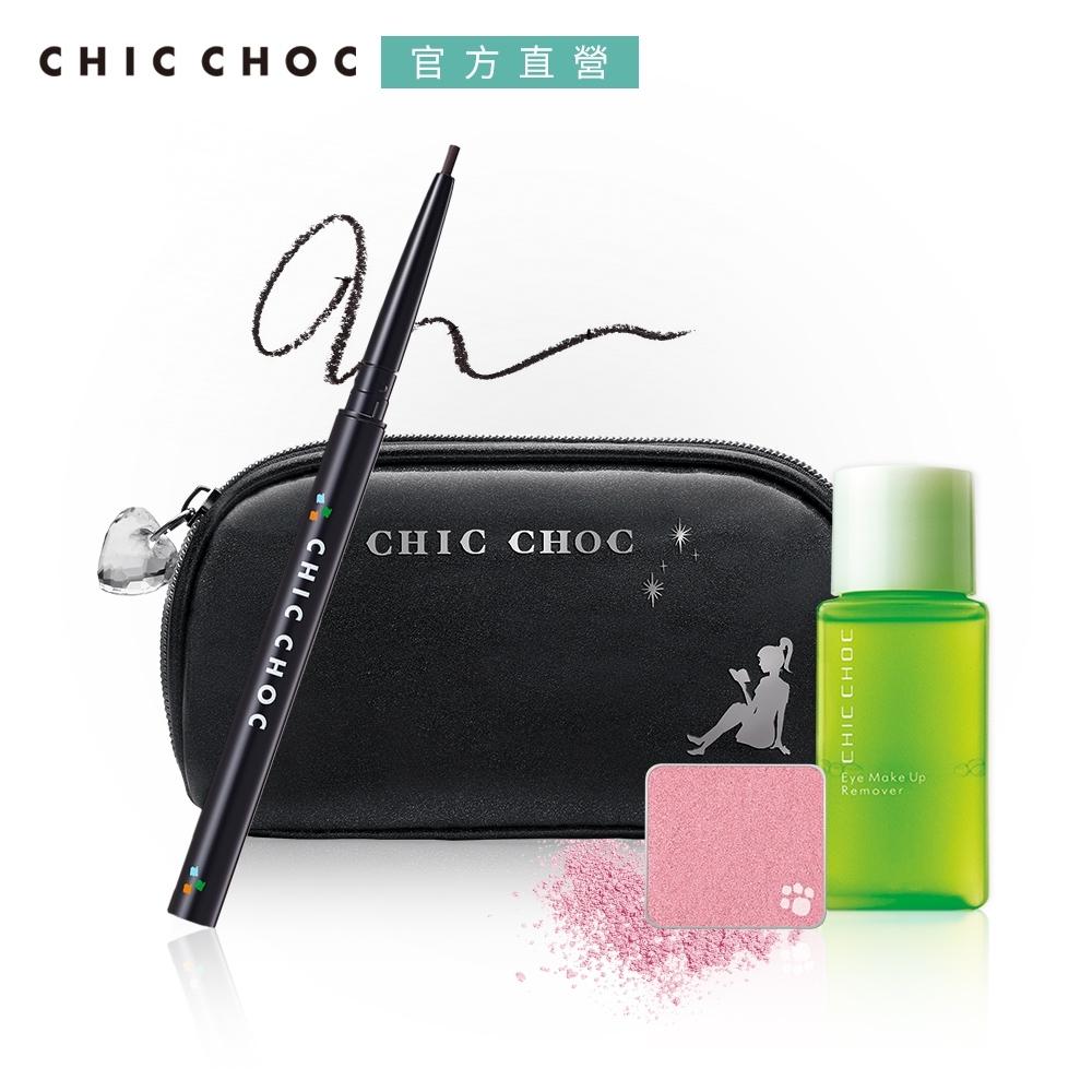 CHIC CHOC 輕質眼線魅力優惠組