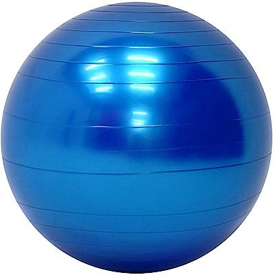 55cm瑜珈球 韻律球抗力球-(快)
