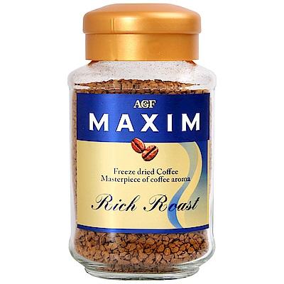 AGF Maxim 金萃咖啡-濃郁(65g)