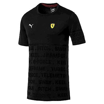 PUMA-男性法拉利車迷系列SF evoKNIT短袖T恤-黑色-歐規