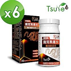 日濢Tsuie加強版龍王級鹿茸瑪卡鋅(30顆x6盒