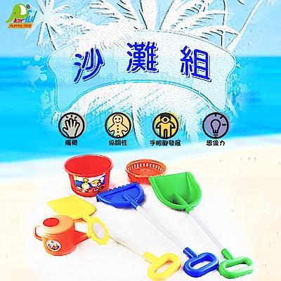 【Playful Toys 頑玩具】6入沙灘組