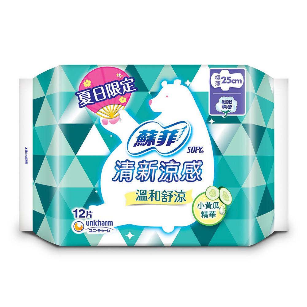 蘇菲 清新涼感溫和舒涼極薄25cm(12片/包)
