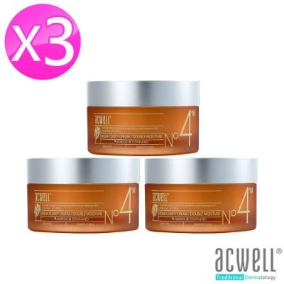 (即期品)ACWELL艾珂薇 NO4 DM 深層極緻保濕舒緩高效滋潤面霜50ml-3入