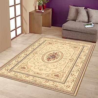 范登伯格 - 卡拉 進口地毯 - 格雅 (200x290cm)