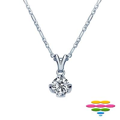 彩糖鑽工坊 30分 G/VS 18K 鬱金香鑽石項鍊