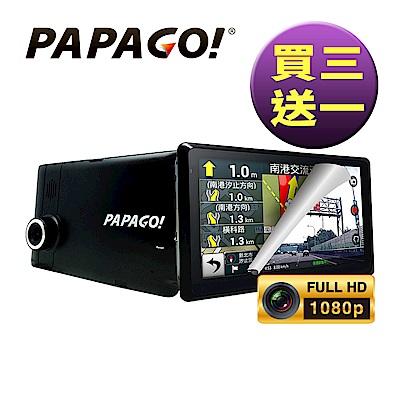 (尾牙採購-買三送一)PAPAGO!GoPad DVR7 多功能行車紀錄聲控導航平板