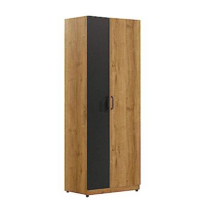 文創集 歐斯汀2.5尺開門衣櫃(雙吊衣桿+開放式層格)-76x60.5x196.5cm免組