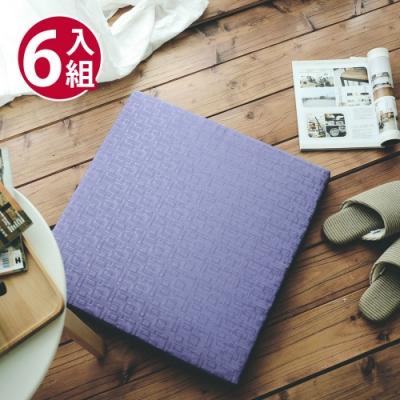 絲薇諾 MIT太空記憶坐墊6入組-方格紫(54×56cm)