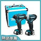 [熱銷推薦] MAKITA牧田 CLX200SX1 12V充電式起子電鑽+衝擊起子機超值套裝組