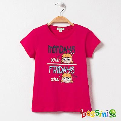 bossini女童-印花短袖T恤02亮桃紅