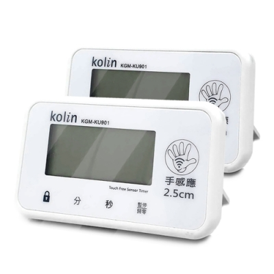 kolin 歌林手感應計時器2入組(KGM-KU901)
