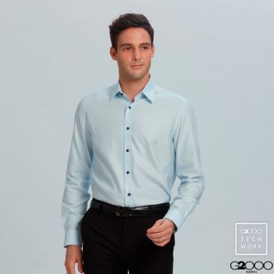 提花長袖上班襯衫-藍色