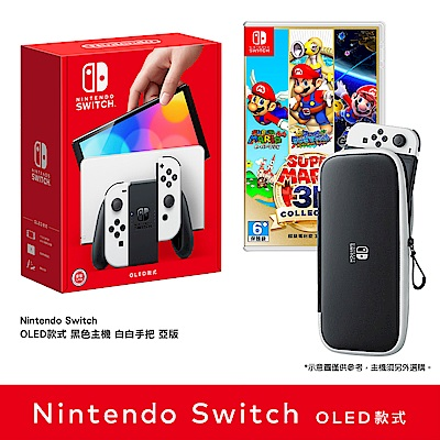 任天堂 Nintendo Switch 主機 任選2件現折
