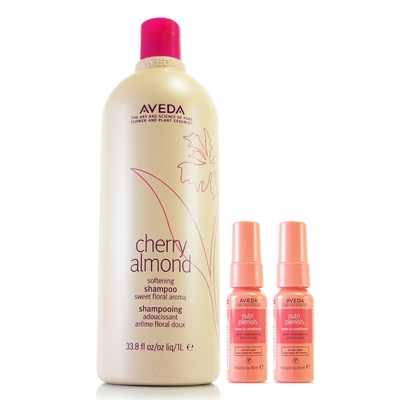 AVEDA 甜馨洗髮精1000ml(附專用壓頭)+蘊活光萃Omega 5高效精華30ml*2(正統公司貨)