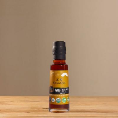 芝初 有機黑芝麻油(105ml)
