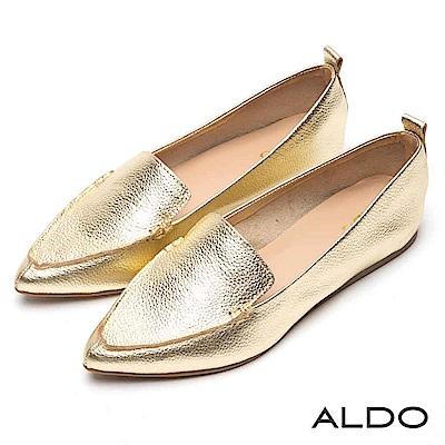ALDO 原色真皮亮面幾何車線平底尖頭鞋~時髦金色