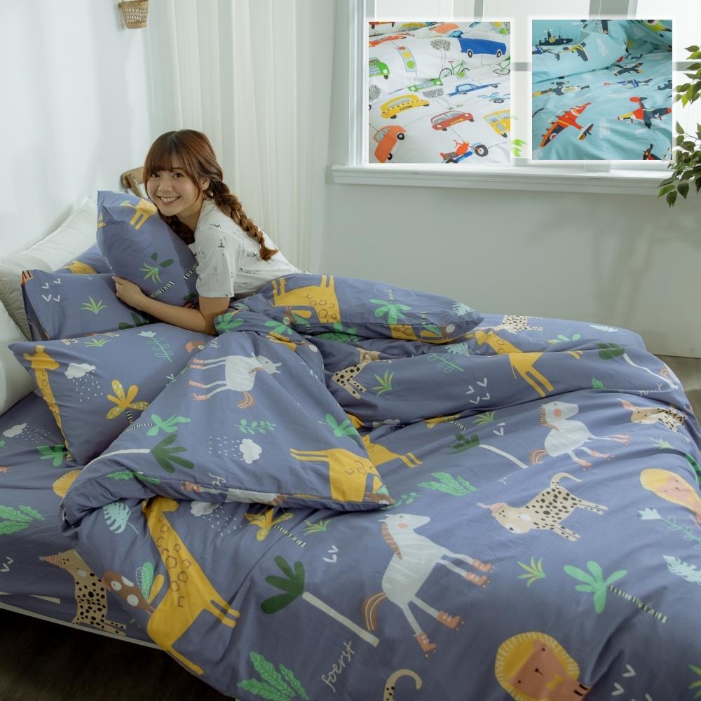 AmissU 200織紗天然純棉雙人被套加大床包四件組 多款任選