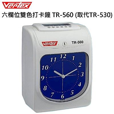 世尚VERTEX六欄位微電腦雙色打卡鐘TR-560 現折