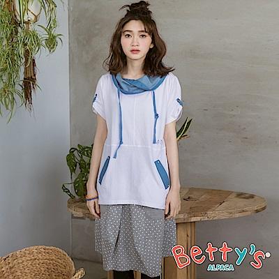 betty's貝蒂思 俏皮口袋微刺繡點點裙(淺灰)
