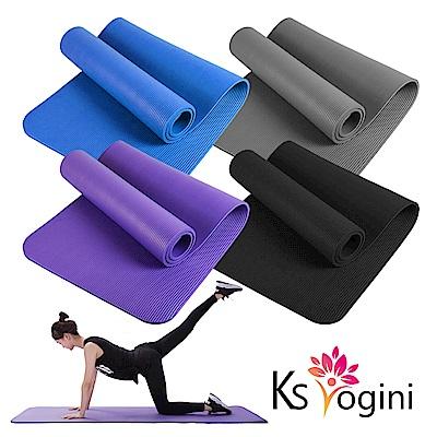 KS yogini 加厚減震款 NBR瑜珈墊10mm 贈收納背帶