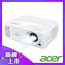 Acer H6530BD WUXGA 高亮護眼專業娛樂投影機 (3500流明)