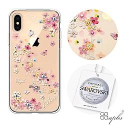 apbs iPhoneXS Max 6.5吋施華彩鑽防震雙料手機殼-彩櫻蝶舞