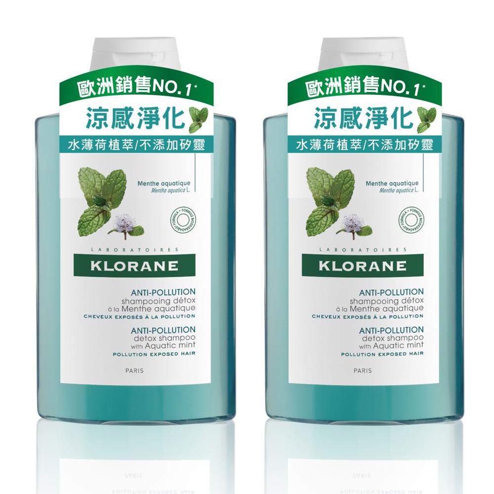 KLORANE蔻蘿蘭 涼感淨化洗髮精400ml(2入特惠)