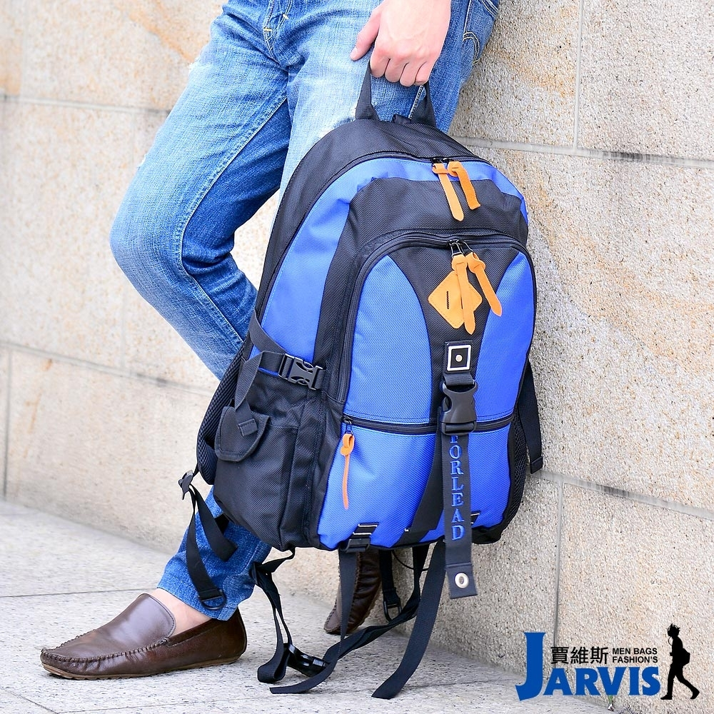 Jarvis 大後背包 休閒多功能-登峰-8818-1