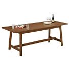 Boden-艾斯7.4尺餐桌/長桌-220x80x74cm