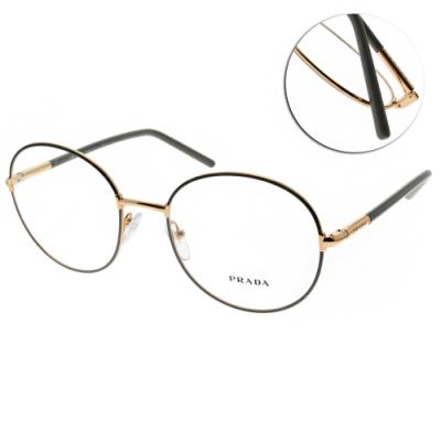 PRADA光學眼鏡 時尚圓框款/黑-金 #PR55WV 02H1O