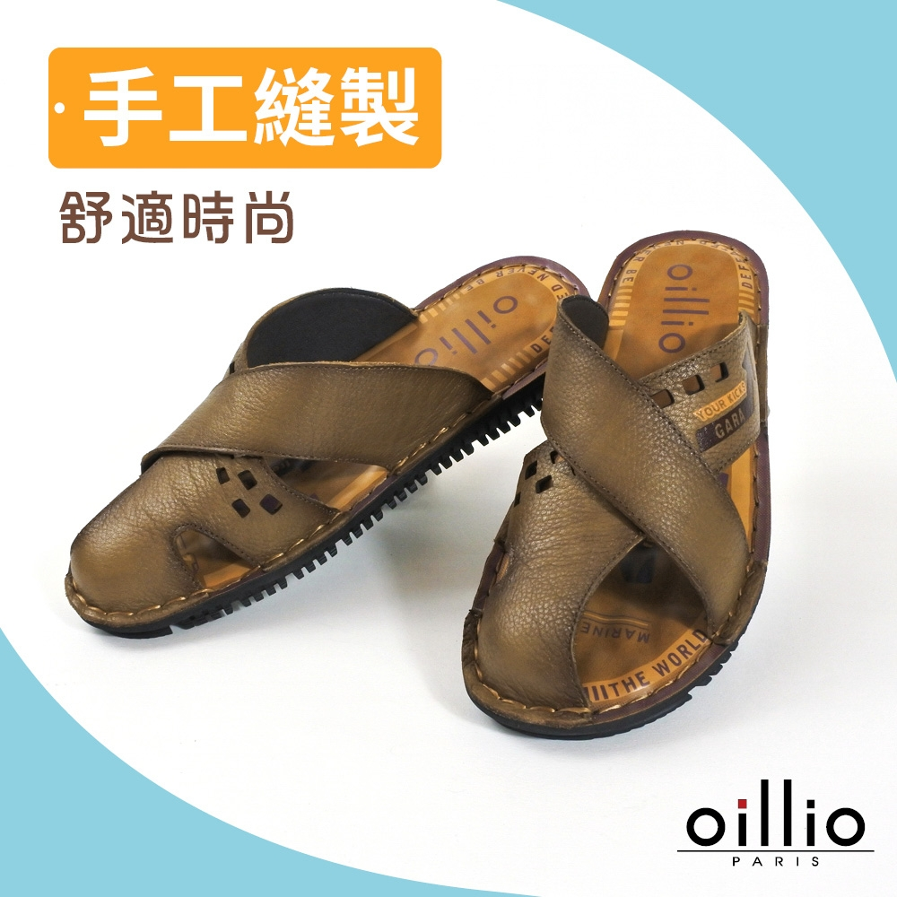 oillio歐洲貴族 男鞋 小包頭交叉造型 精品真皮拖鞋 柔軟吸震 質感縫紉 (39~43碼)-4048-20