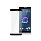 【MK馬克】HTC Desire 12 全膠滿版9H鋼化玻璃貼保護膜