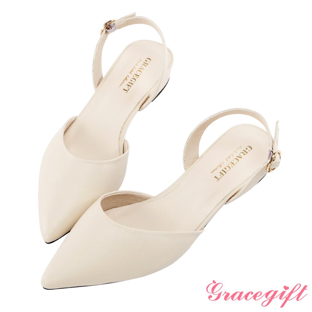Grace gift-尖頭素面後空低跟鞋 米白