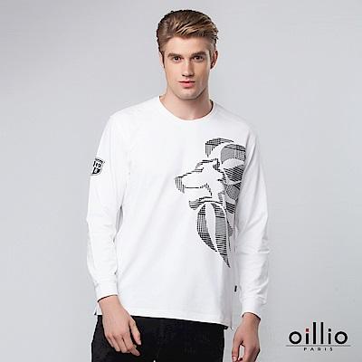 歐洲貴族 oillio 長袖T恤 霸氣獅子 簡約風格 白色