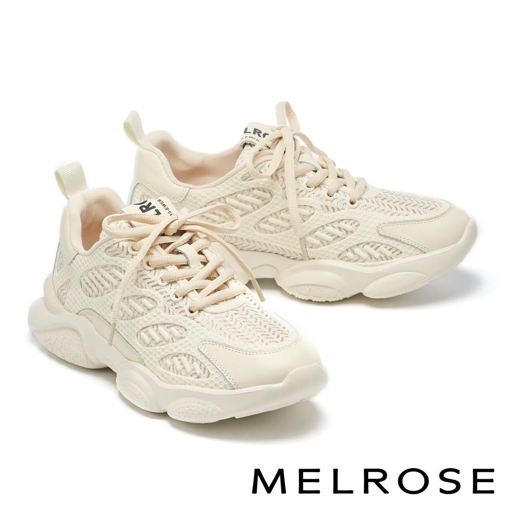 休閒鞋 MELROSE 潮流時尚異材質拼接綁帶造型厚底老爹休閒鞋-米