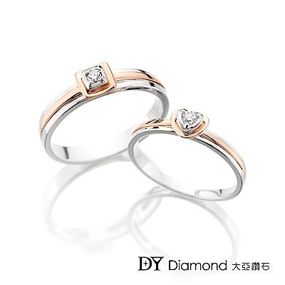 DY Diamond 大亞鑽石 18K金 雙色時尚經典結婚對戒