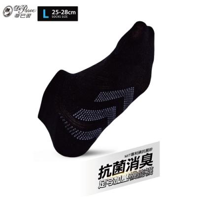 蒂巴蕾 碘抗菌消臭足弓加壓機能襪-L(拼條)
